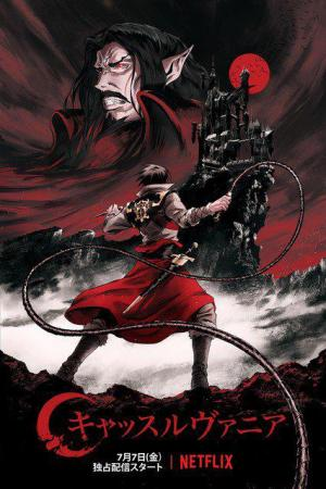 Castlevania (TV Series)