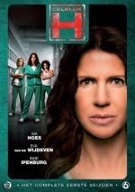 Celblok H (Serie de TV)