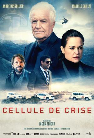 Célula de crisis (Serie de TV)