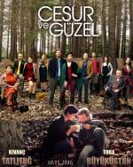 Cesur Ve Güzel (Serie de TV)
