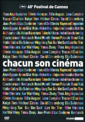 Cada quién su cine