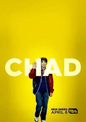 Основной постер сериала Чад