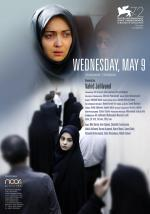 Wednesday, May 9