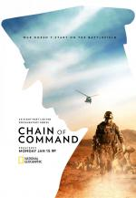 Chain of Command (Miniserie de TV)