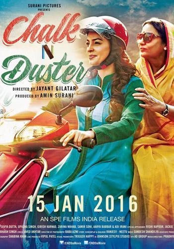 chalk n duster full movie online watch free
