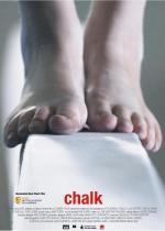 Chalk (C)
