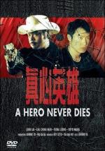 Chan sam ying hung (A Hero Never Dies)