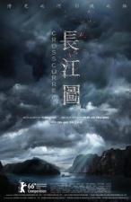 Chang Jiang Tu (Crosscurrent)