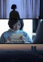 Chang-ok's Letter (Serie de TV)