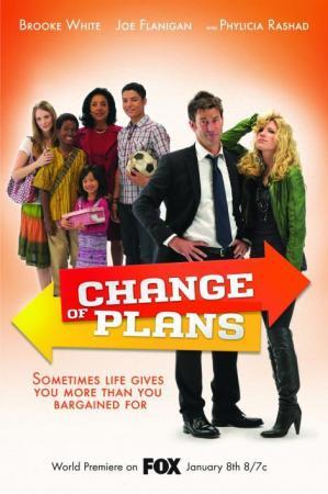 Cambio de planes (TV)