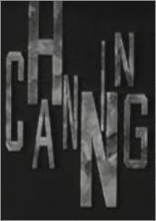 Channing (Serie de TV)