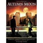 Chau yuet (Autumn Moon)
