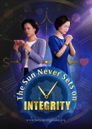 The Sun Never Sets on Integrity