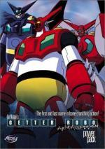 Getter Robo Armageddon (TV Series)