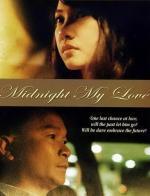 Midnight My Love