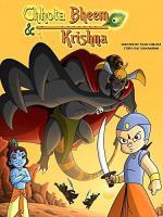 Chhota Bheem Aur Krishna (TV)