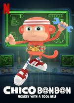 Chico Bun Bun: Un mono manitas (Serie de TV)