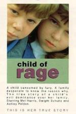 Los niños de la ira (TV)