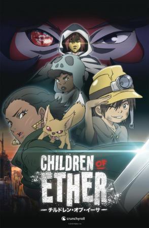 Children of Ether (C)