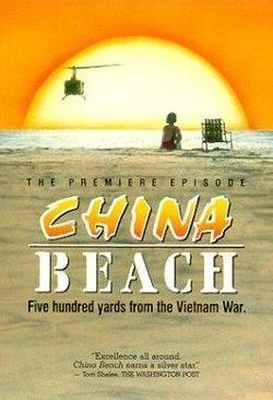 China Beach - Episodio piloto (TV)