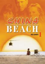 Playa de China (Serie de TV)