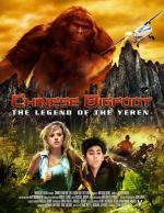 China Bigfoot: Legend of the Yeren