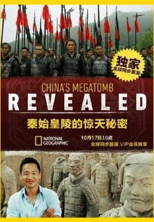 China's Megatomb Revealed (TV)