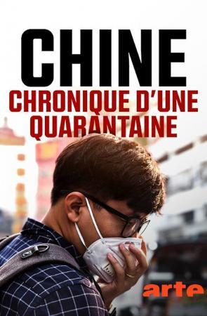 Beijing: Diary of a Quarantine (TV)