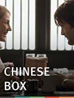 Chinese Box (C)