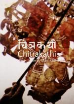 Chitrakathi (C)