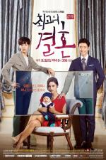 Amor y matrimonio (Serie de TV)