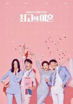Matrimonial Chaos (Serie de TV)