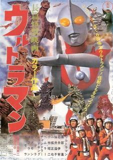 Ultraman (The Ultra Man)
