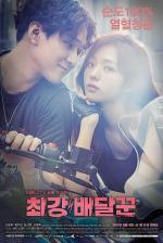 Strongest Deliveryman (Serie de TV)