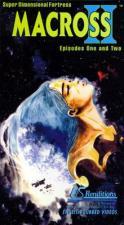 Macross II (Miniserie de TV)