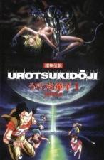 Urotsukidôji. La leyenda del señor del mal