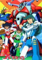 Chôjin Sentai Baratakku (Superhuman Combat Team Barattack) (Serie de TV)