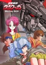 Super Beastial Machine God Dancougar (TV Series)