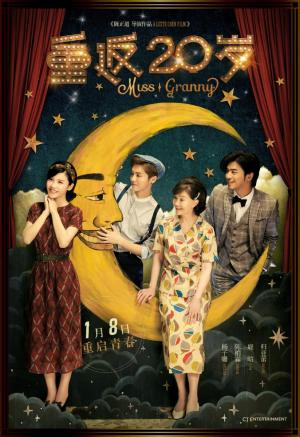 Miss Granny (20 Once Again)