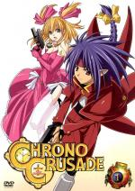 Chrono Crusade (Serie de TV)