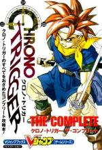 Chrono Trigger OVA (C)