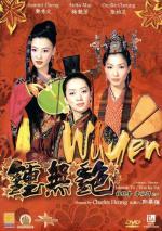 Chung mo yim