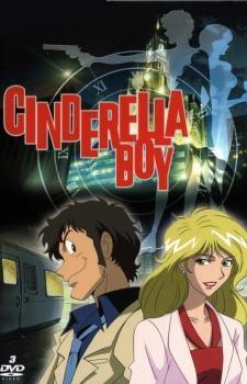 Cinderella Boy (TV Series)