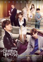 Cinderella And Four Knights (Serie de TV)