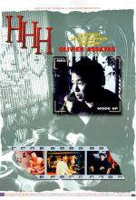 Cinéma, de notre temps: HHH - Un portrait de Hou Hsiao-Hsien (TV)
