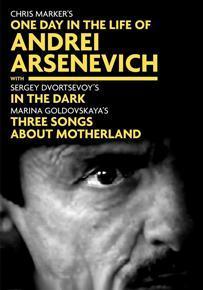 Un día en la vida de Andrei Arsenevitch (TV)