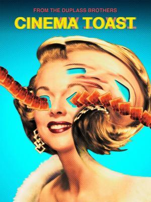 Cinema Toast (TV Series)