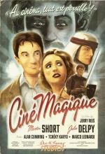 CinéMagique (C)