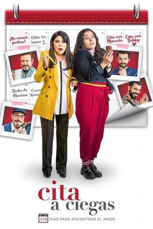 Cita a ciegas (TV Series)