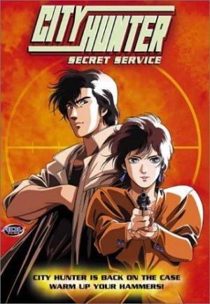 City Hunter: El servicio secreto (TV)